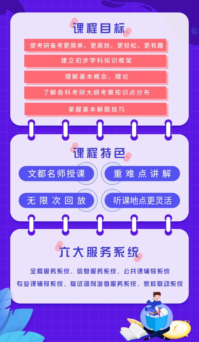 高端彩虹卡配套课程2数学.jpg